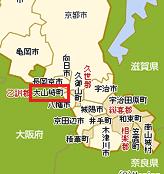 oyamazaki56.png