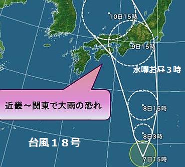 taifuu189.png