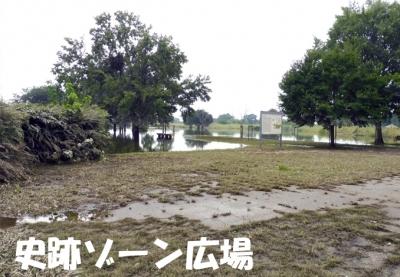 aa9-13hiroba.jpg