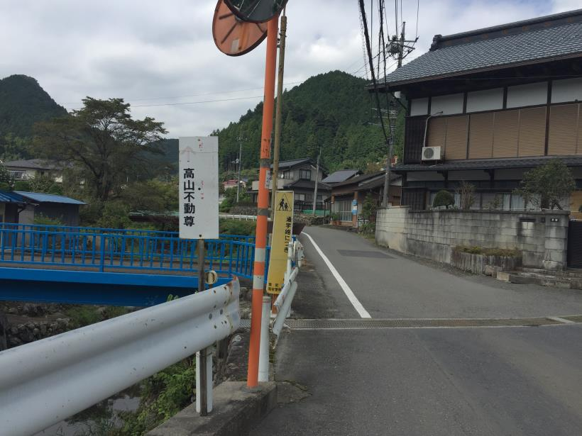 takayamahudousandou02.jpg