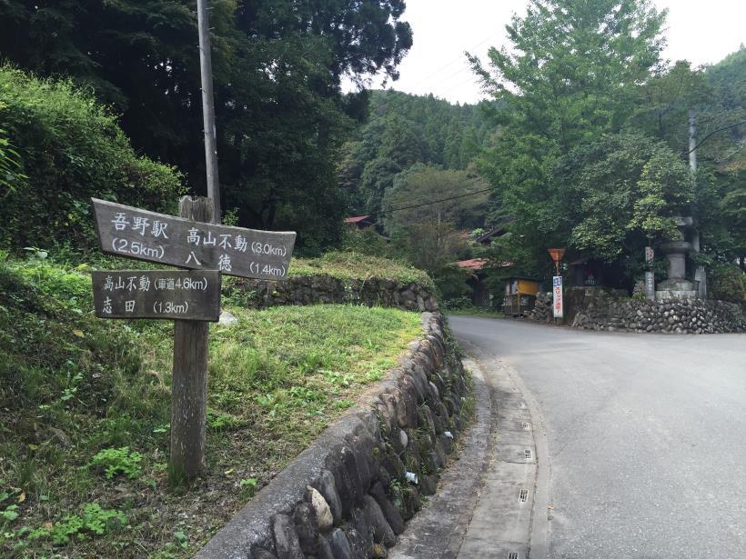 takayamahudousandou12.jpg