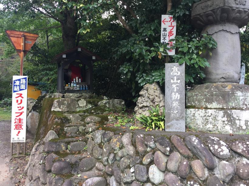 takayamahudousandou13.jpg