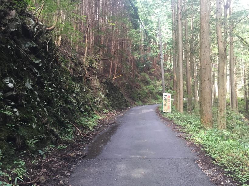 takayamahudousandou40.jpg