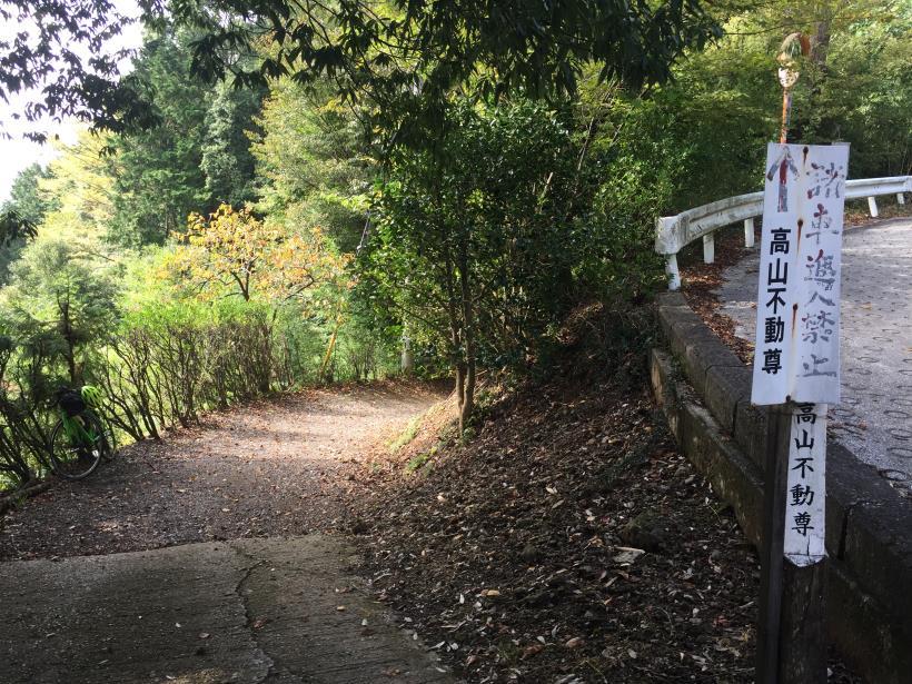 takayamahudousandou82.jpg