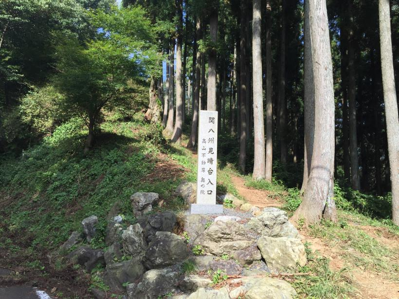 takayamahudousandou94.jpg