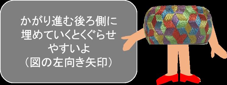 obiurokohosihime.png