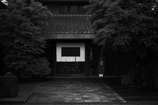 kuroki_56.jpg