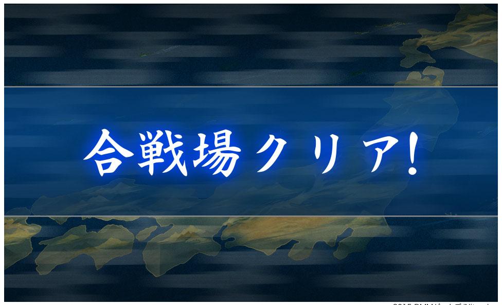 tourabu0010.jpg