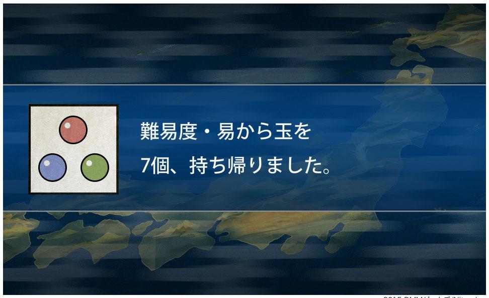 tourabu0011.jpg