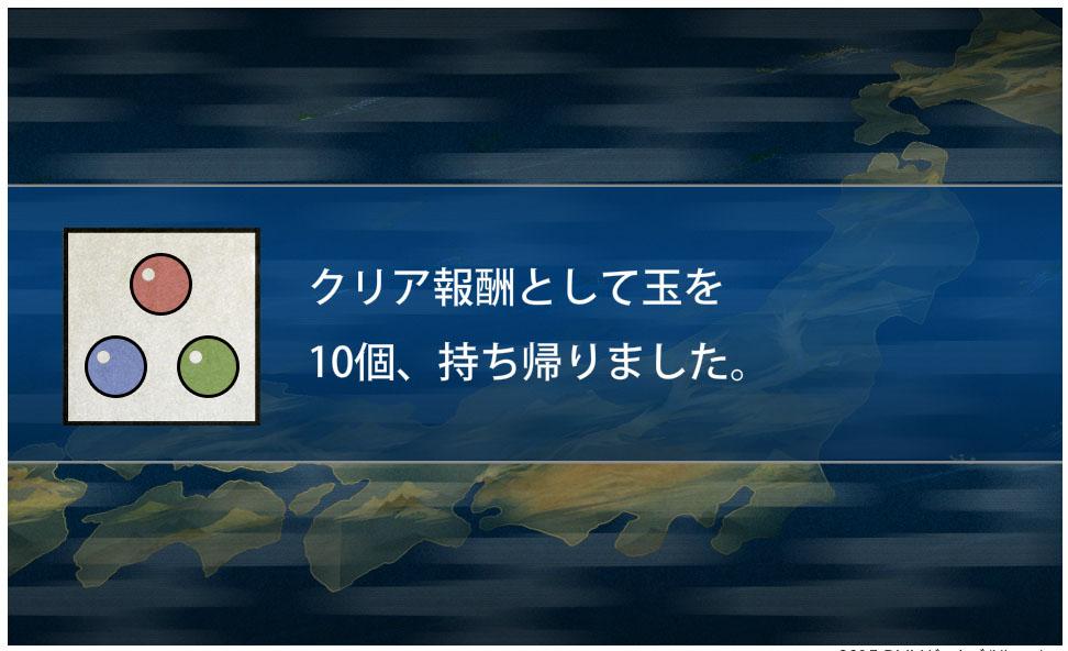 tourabu0012.jpg