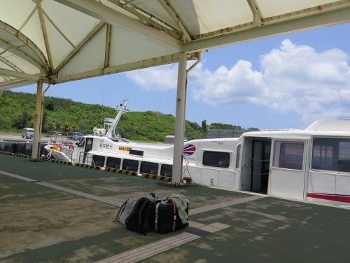 波照間島ターミナル