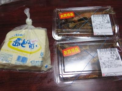 グルクンと島豆腐