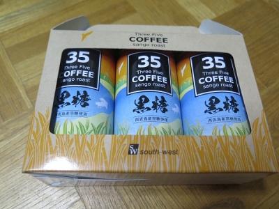 黒糖コーヒー