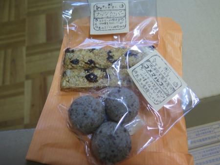 頂いた石垣島のお菓子