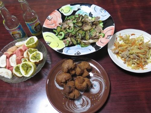 グアバのある食卓