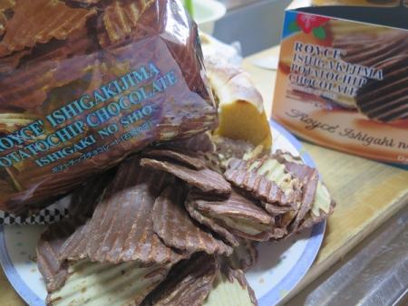 ロイズの石垣島塩チョコポテチ