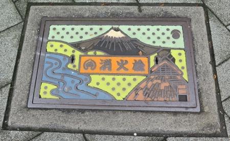 静岡市 消火栓 マンホール