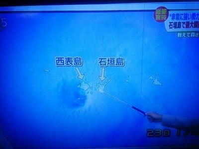 2015年、台風15号