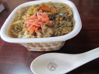 カレースープ掛け牛丼