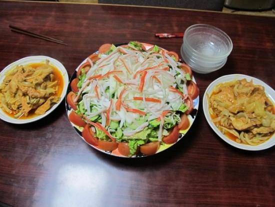 タンドリーチキン、カニカマサラダ