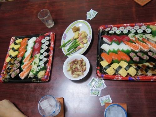 半額寿司 みょうが 新生姜