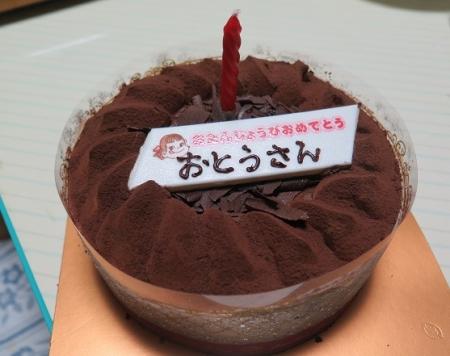 おとうさんのバースデーケーキ