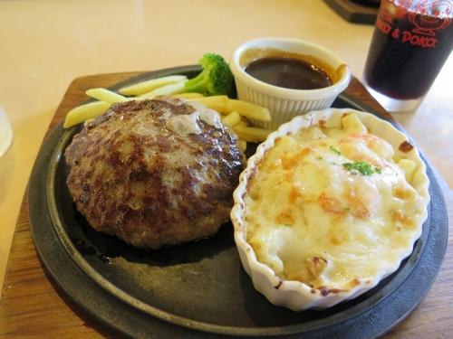 ハンバーグステーキ&海老とチキンのマカロニグラタン