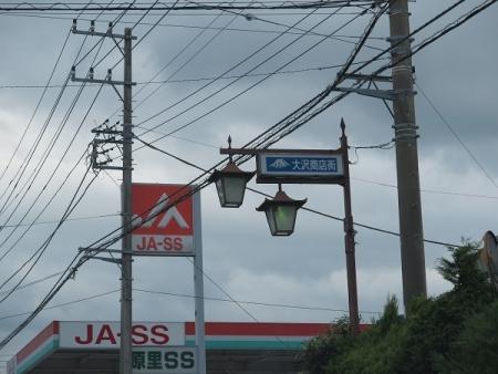 静岡県 大沢商店街 街灯