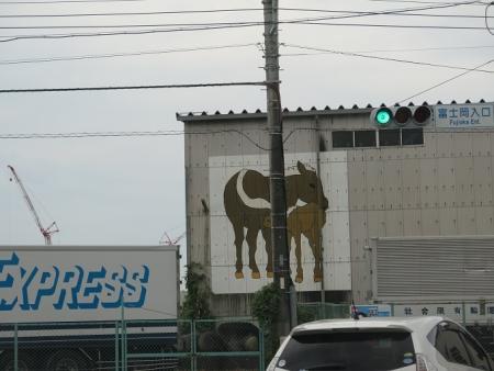 お馬の運送会社