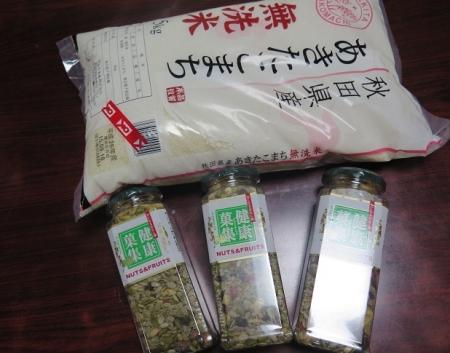 米と健康菓集