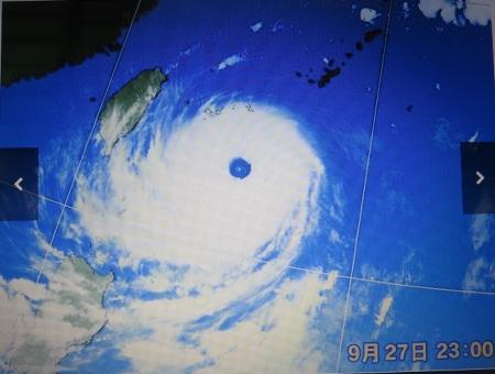 台風21号ドゥージェン(DUJUAN)