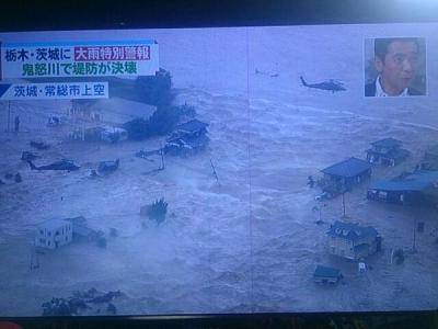 201509豪雨