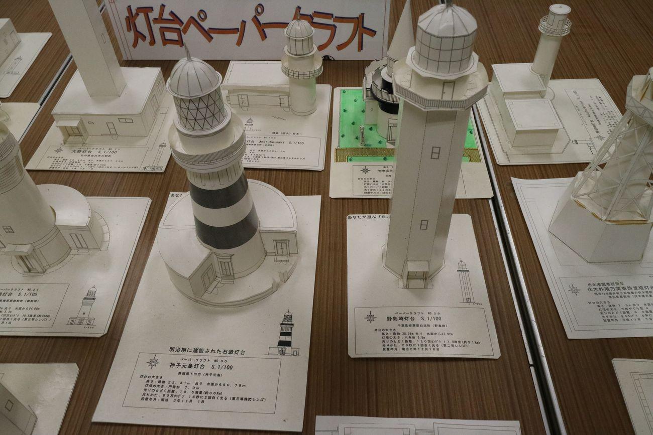 ●S2015・7・26灯台M_94