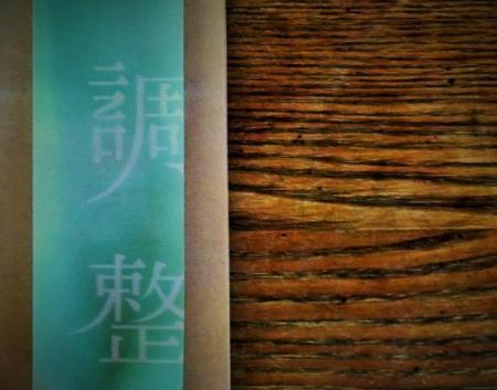 9.19 J子先生2