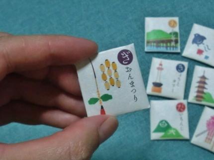 9.25 京都・薫玉堂7