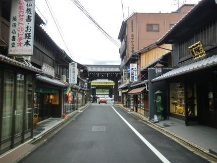 9.25 京都・門前町3