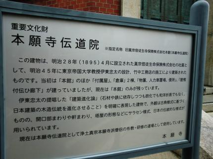9.25 京都・門前町6
