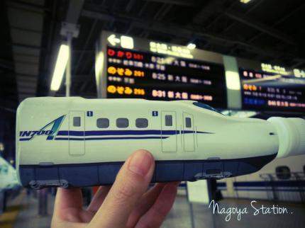 9.25 名古屋駅