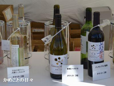 DSC_0551-wine.jpg