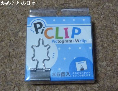 P1920824-k.jpg