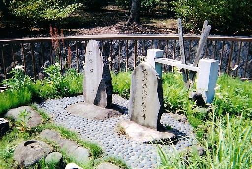 久野古墳群供養碑