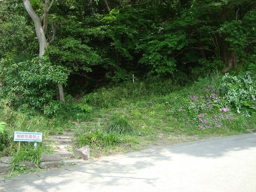 王城山横穴墓群入口