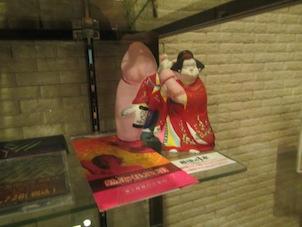 熱海秘宝館が提供したオブジェ