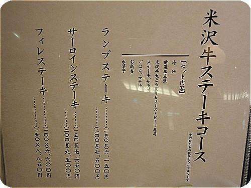 OOKI7238.jpg