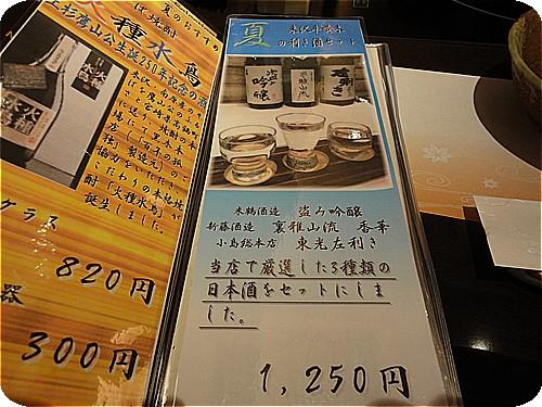 OOKI7246.jpg