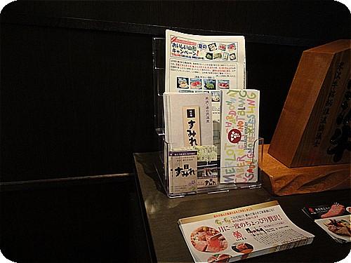 OOKI7297.jpg