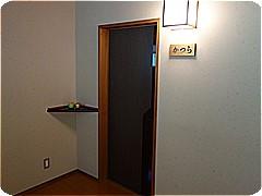 s-cho0635.jpg