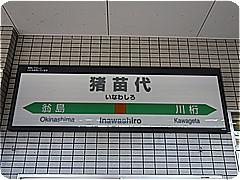 shtll0015.jpg