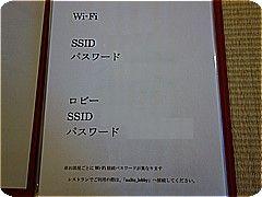 shtll0253.jpg