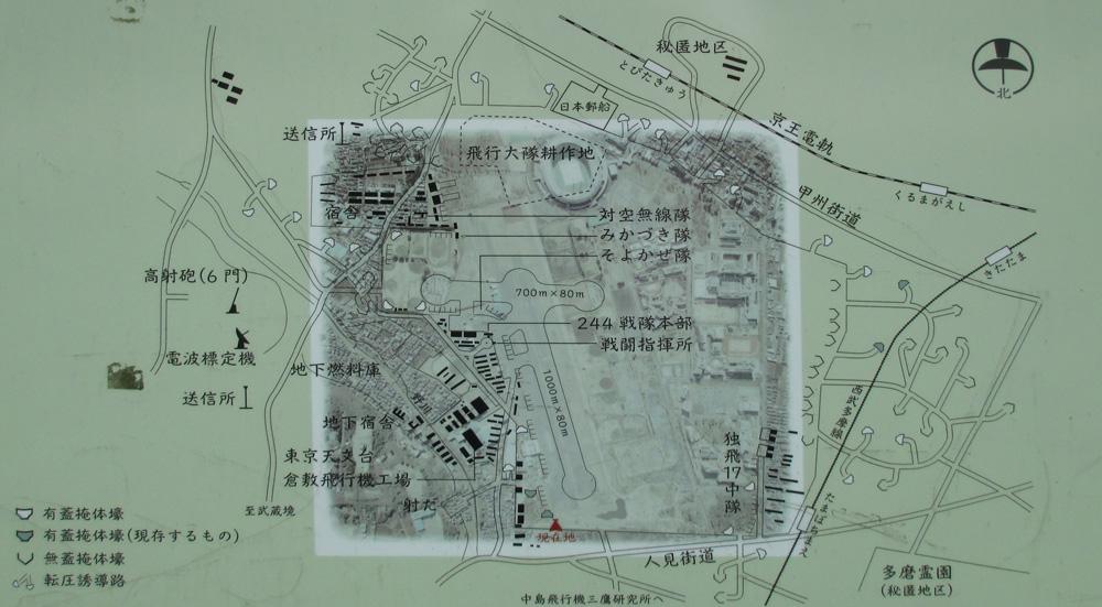 調布飛行場地図01